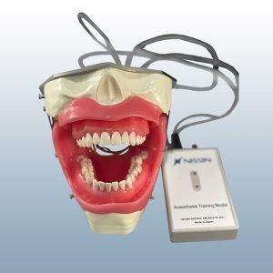 SUG2005-UL-SP - Anesthesia
